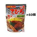 【骨なしてびち】レトルト×60袋セット(3ケース) オキハム / 豚足 沖縄ハム コラーゲン たっぷり