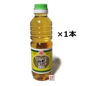【まるこめ酢】360ml  1本 / 沖縄 山羊汁 山羊料理店の定番酢
