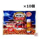ジャンボオリオンビアナッツ(16g×20袋)×10個(1ケース) 沖縄 その1