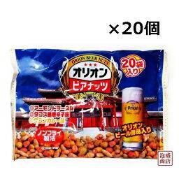 ジャンボオリオンビアナッツ(16g×20袋)×20個(2ケース) 沖縄