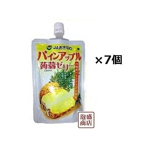 パイナップル蒟蒻ゼリー 130g×7個セット、 JAおきなわ