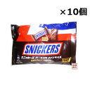 【スニッカーズ】ファンサイズ 180g × 10袋セット /