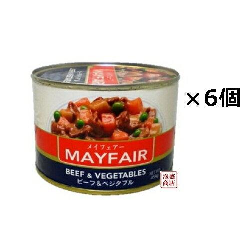 メイフェアー MAYFAIR ビーフシチュー 3...の商品画像