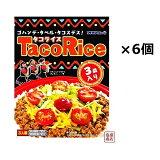 【タコライス】レトルト オキハム 3食入×6袋セット、 / 沖縄ハム