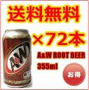 ルートビア/送料無料 a&w ルートビア 72本 セット 3...
