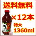 V8 キャンベル 野菜ジュース 1360mlペット×12本セ...