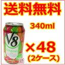 V8 キャンベル 野菜ジュース 340ml 48本(2ケース...