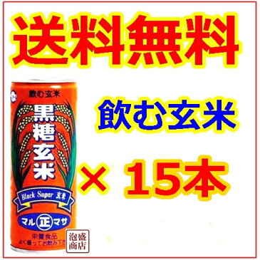【黒糖玄米】15本 / マルマサ ミキ