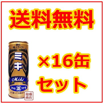 【ミキ】16本セット マルマサ ミキドリンク / 沖縄お土産 おみやげ お取り寄せ