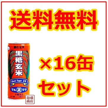 【黒糖玄米】16本セット / ミキドリンク 沖縄 マルマサ