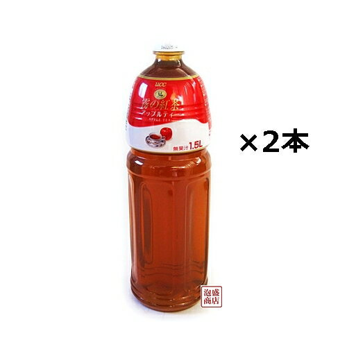 茶葉・ティーバッグ, 紅茶  1500ml2 UCC