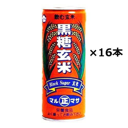 【黒糖玄米】250g×16本セット / 宮古島 ミキドリンク 沖縄 マルマサ