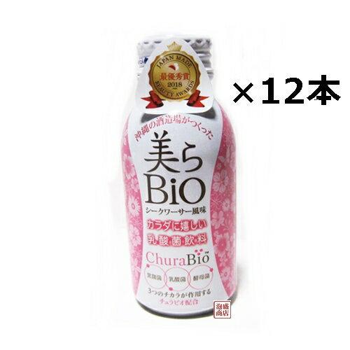 【 乳酸菌飲料 】美らBio ちゅらビオ 100ml×12本セット シークヮーサー果汁、黒糖入り もろみ酢の元祖 石川酒造場がつくった体に優しい乳酸菌飲料