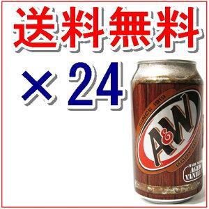 【 送料無料 】 a&w ルートビア 24本 セット 355ml缶