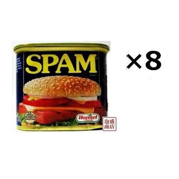 スパム レギュラー 340g×8缶セット ポークランチョンミート缶詰 沖縄