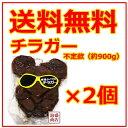 【チラガー】 味付けしょうゆ味 常温タイプ×2個セット / オキハム ...