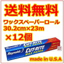 ワックスペーパー Reynolds Cut-Rite wax...