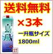 【泡盛】島風 紙パック30度1800ml×3本セット / 送料無料 石川酒造場
