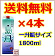 【泡盛】島風 紙パック30度1800ml×4本セット / 送料無料 石川酒造場