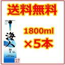 【泡盛】海人 紙パック 30度1800ml×5本セット / 送料無料 まさひろ酒造