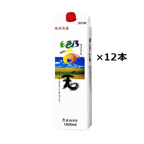 焼酎, 泡盛  30 1800ml122