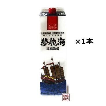 夢航海 泡盛 紙パック 30度 1800ml×1本 / 沖縄 忠孝酒造  泡盛の古来伝統製法 シー汁製法にて製造