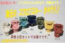 半額!!はんがく!!半額!!2.100円が→1.050円に♪☆半額キャンペーン開催中☆笑いシーサー...
