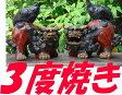 シーサーの置物[工芸品]本物だから丈夫なボディーの厚み[完売御礼・予約販売]赤絵威嚇シーサー中サイズ陶器・工芸品・日本製
