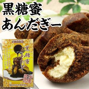 沖縄で有名なボール型のドーナツです。黒糖蜜味でほろ苦く、しっとりとした食感は毎日のおやつ...