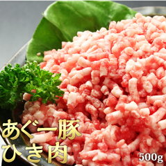一度食べたら忘れられない。美しい霜降りと極上の旨味があふれだす沖縄の高級ブランド豚あぐー...