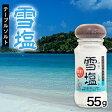 雪塩テーブルソルト(顆粒)55g【漬物|洗顔|宮古島|塩|調味料|沖縄|土産|取り寄せ|おみやげ】