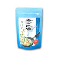 雪塩こつぶ50【漬物|洗顔|宮古島|塩|調味料|沖縄|土産|取り寄せ|おみやげ】