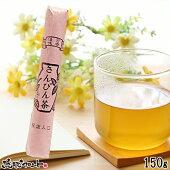 さんぴん茶赤(大)茶葉150g