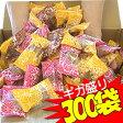 【送料無料】ちんすこう約300袋・ギガ盛り!【沖縄土産・沖縄菓子】[珍品堂]