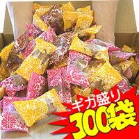 琉球銘菓・ちんすこう(プレーン、紅芋、黒糖)・香ばしくってサクサクッっと美味しい!