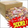 【送料無料】ちんすこう約500袋・ケース販売!【沖縄土産・沖縄菓子】[珍品堂]