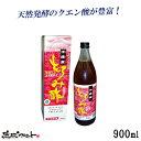 沖縄土産 新里もろみ酢 黒糖入り/900ml[新里酒造]