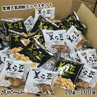 美ら豆(ちゅらまめ・黒糖そら豆)(10gx50袋)島胡椒(10gx50袋)【沖縄土産】【沖縄特産品】
