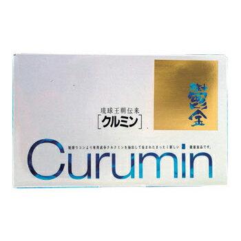 クルミン 30本入