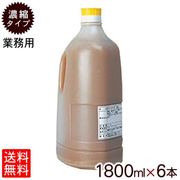 【送料無料】サン食品 沖縄そばだし 1.8リットル×6本 (ボトル・業務用)