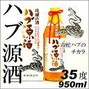 [ハブ酒] 南都 ハブ原酒/35度/950ml | 沖縄土産 泡盛 |...