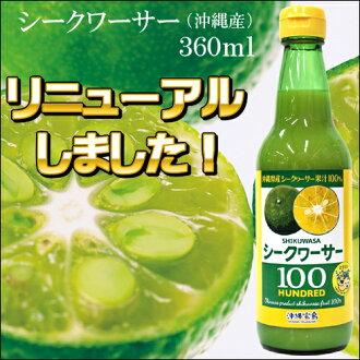 收穫在沖繩 shikuwasa 果汁 100 %360 毫升