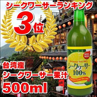 Shikuwasa 果汁 500 毫升臺灣生產