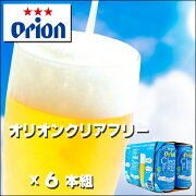 オリオン オリオンビール アルコール ビールテイスト