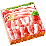 【お中元ギフト】あぐー豚しゃぶしゃぶ肉1kgセット【送料無料】【あぐー】【アグー】【あぐー豚】【アグー豚】【しゃぶしゃぶ】【豚しゃぶしゃぶ】【お中元】【御中元】【贈答】【お祝い】【内祝い】【プレゼント】【楽ギフ_のし】【RCP】1000170001295