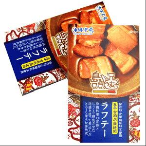島つまみ ラフテー。沖縄料理の定番ラフテー【RCP】4582112265592