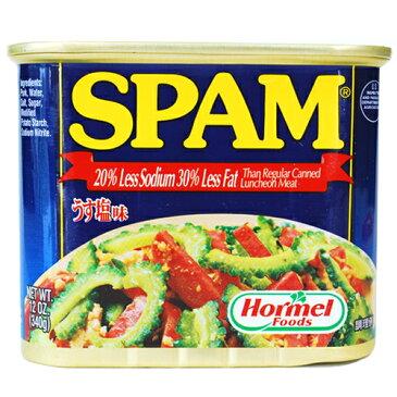 うす塩スパム 340g【沖縄料理】【缶詰】【スパム】【SPAM】【沖縄ホーメル】【Hormel】【ランチョンミート】【RCP】37600206075
