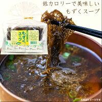 もずくスープ5食入り|もずくスープモズクスープみそ汁味噌汁フコイダン沖縄もずく4526352000032