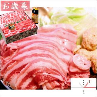 あぐー豚しゃぶしゃぶ肉1kgセット【送料無料】【アグー】【あぐー豚しゃぶしゃぶ】【あぐー豚】【アグー豚】【沖縄アグー豚】【沖縄あぐー豚】【内祝い】【贈りもの】【贈り物】【プレゼント】【楽ギフ_のし】【RCP】