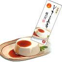 ジーマーミ豆腐 琉の月3個入り ピーナッツ ジーマミ豆腐 じ